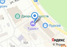 Компания «Братсктурист» на карте