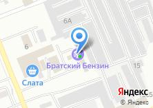 Компания «АЗС Братский бензин» на карте