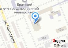 Компания «Братский Государственный Университет» на карте