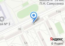 Компания «АВТОТРЕЙД многопрофильная фирма» на карте