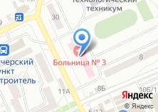 Компания «Стоматологическая поликлиника №3» на карте