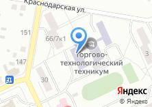 Компания «Братский торгово-технологический техникум» на карте