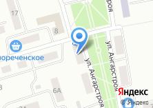 Компания «Таир плюс магазин бытовой химии» на карте
