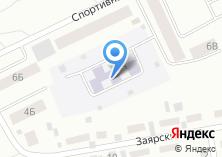 Компания «Детский сад №98 Ромашка» на карте