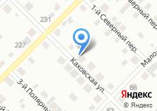 Компания «Каховский» на карте