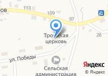 Компания «Большееланское» на карте