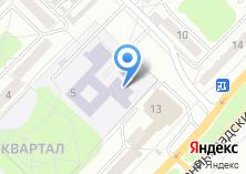 Компания «Пульсар» на карте