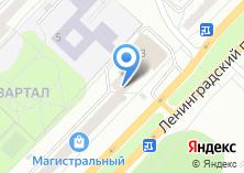 Компания «Sound City» на карте