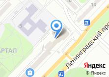 Компания «Гамма Электро» на карте