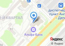 Компания «Отделение пенсионного фонда РФ по Иркутской области» на карте