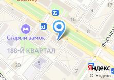 Компания «Робинзон-тур» на карте