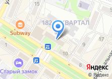 Компания «Иркутская прокуратура по надзору за исполнением законов на особо режимных объектах» на карте