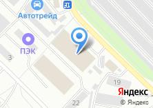 Компания «Орвикс» на карте