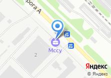 Компания «МССУ» на карте