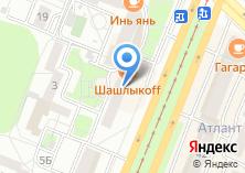 Компания «Пекарня Кубекова» на карте