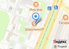 Компания «ШашлыкoFF» на карте