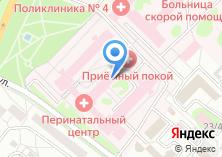 Компания «Ангарский городской перинатальный центр» на карте