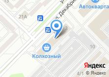 Компания «Шинка» на карте