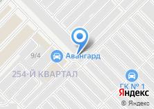 Компания «Auto expert» на карте