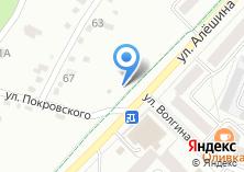 Компания «Автостоянка на ул. Покровского» на карте