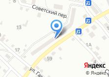 Компания «Арт» на карте