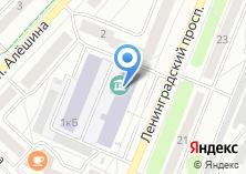 Компания «ДЕПАРТАМЕНТ ОЦЕНКИ САКУРА» на карте