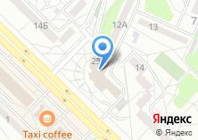 Компания «Сбербанк России Байкальский банк» на карте