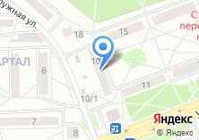 Компания «Почтовое отделение №8» на карте