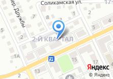 Компания «Торгово-строительная компания сибдача» на карте