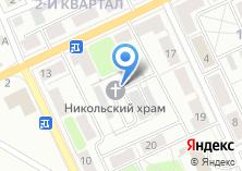 Компания «Управление Нижнеиркутского окружного казачьего общества» на карте