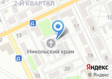Компания «Казачка» на карте