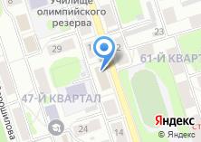 Компания «Продуктовый дворик» на карте