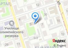 Компания «Федерация хоккея Иркутской области» на карте