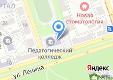 Компания «Ангарский педагогический колледж» на карте