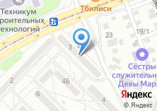 Компания «Hello» на карте