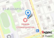 Компания «Новая стоматологическая клиника» на карте