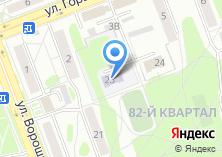 Компания «Детский сад №65» на карте