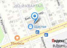 Компания «1000 кальянов» на карте
