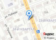 Компания «СаквояжЪ» на карте