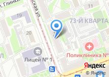 Компания «Сафьян» на карте