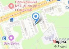 Компания «Стома-денталь» на карте