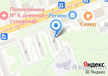 Компания «Центр Ангарской Недвижимости» на карте