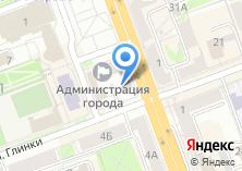 Компания «Администрация г. Ангарска» на карте
