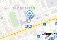 Компания «Иркутский колледж экономики сервиса и туризма» на карте