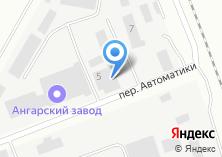 Компания «ХимПЛАСТ» на карте
