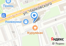 Компания «Автостоянка на ул. Чайковского» на карте