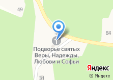 Компания «Подворье Сибирской Епархии Русской Древлеправославной Церкви» на карте