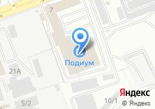 Компания «Офис стиль» на карте