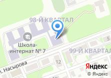 Компания «Школа-интернат №7 г. Ангарска» на карте