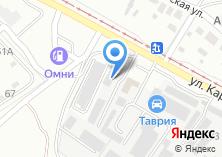 Компания «Автообувь» на карте